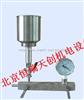 HR/XC-1北京不锈钢细菌过滤器/微生物过滤器