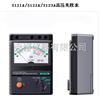 M346655高压兆欧表,高压兆欧表价格,进口高压兆欧表