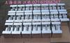 SR新品—10KG锁形不锈钢砝码分三种等级