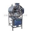 WS-150YDCWS-150YDC高压蒸汽灭菌器/卧式灭菌器圆形