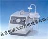 HR/YX920S配薄膜过滤器使用手提吸引泵/电动吸引器价格