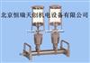 HR/STV2薄膜过滤器(二联不带泵)