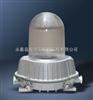 NFE9180-J70NFE9180防眩应急灯 NFE9180-J70 NFE9180-J35 海洋王防眩应急泛光灯