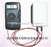 HR/YFT-2006耐油防腐涂料电阻率测定仪价格