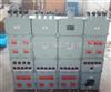 铝合金防爆动力配电箱 铝合金防爆照明配电箱