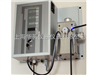MS300MS300马杜固定多组分烟气分析仪