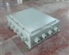 非标防爆控制箱|铝合金防爆控制箱|钢板焯接防爆控制箱