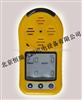 HR/NBH8-(CO+O2+H2S+EX)便携式四合一气体检测仪