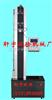 XYL-50-5000N简易型橡胶拉力试验机