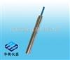 DST-22DST-22水位温度传感器