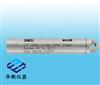 HOBOHOBO压力式水位温度记录仪