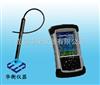 MDS Dipper-3MDS Dipper-3浸入式水位测量系统