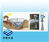 Sebapuls型Sebapuls型雷达水位传感器