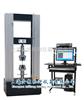QX金属拉力试验机/金属弯曲试验机
