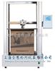 QX软质泡沫试验机,泡沫压陷硬度试验机,压陷*变形的测定仪