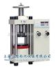 QX求购液压机,求购液压万能材料试验机,求购压力机