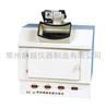 ZF1-II紫外分析仪