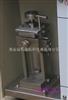 海科仪碳酸盐测定夹持器