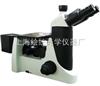 倒置金相分析仪4XB-C|金相显微镜价格-绘统光学厂