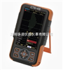 CTS-49CTS-49超声波测厚仪|华清仪器特价供应中