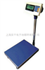 TCS300 公斤计数台秤,75 kg电子台磅