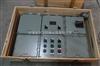 立式防爆控制箱、立式防爆变频器、散热立式防爆配电箱