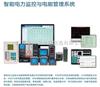 Acrel-3000電能管理系統在錫電裝阪神汽車公司中的應用