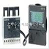 過電流繼電器EOCR-FM420