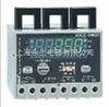 過電流繼電器EOCR-3MS