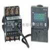 过电流继电器EOCR-FMZ