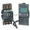 過電流繼電器EOCR-FMZ