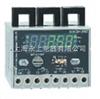 过电流继电器EOCR-3MZ