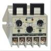 過電流繼電器EOCR-SS