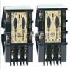 过电流继电器DCL/DUCR