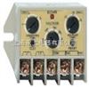 电压继电器EOVR