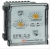 EFR-2.5电子式相监视继电器