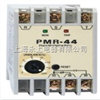 PMR電子式相監視繼電器