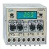 电压继电器DVR