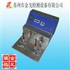 SG-339339橡皮酒精耐磨试验机