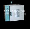 M329366远红外干燥箱价格