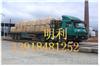 100吨150吨地磅样本图(河津,忻州)电子地磅
