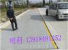 100吨150吨地磅样本图(姜堰,泰兴)电子地磅厂家