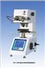 HVS1000ZHVS-1000Z型自动转塔数显显微硬度计