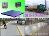 珲春地磅厂-◆订做非标:3.2米宽汽车衡!地址+120吨地基图纸