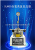 SLM50加氢高压反应釜
