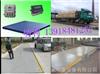 仁怀地磅厂-◆订做非标:3.2米宽汽车衡!地址+120吨地基图纸