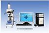 HV-1000CCDHV1000CCD自动测量显微硬度计