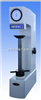 HR-150DTLHR150DTL加高电动洛氏硬度计