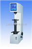 HRS-150LHRS150L加高数显洛氏硬度计