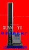 XYL-50-5000N塑料拉力试验机 塑料拉力试验机